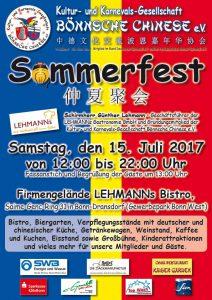Drittes deutsch-chinesisches Sommerfest der Kultur- und Karnevals-Gesellschaft Bönnsche Chinese e.V.
